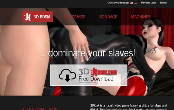 3D Kink Premium Login
