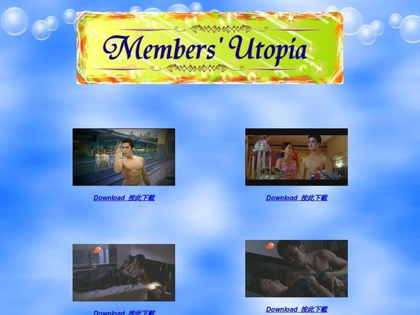 Members Utopia Parola D'ordine Gratuito